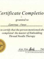 17-sertifikat-kosmetologa