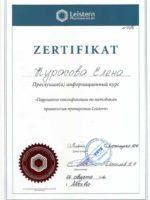20-sertifikat