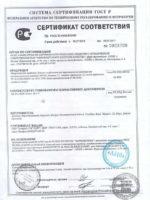 25-sertifikat