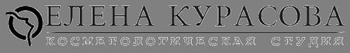 Студия Елены Курасовой Logo