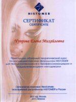 23-sertifikat